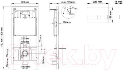 Унитаз подвесной с инсталляцией VitrA Integra Rim-Ex / 040213 + 7040B003-0075 (с сиденьем микролифт)