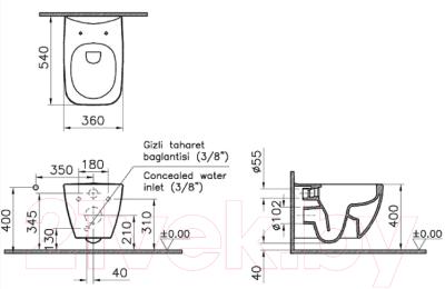 Унитаз подвесной с инсталляцией VitrA Shift Rim-Ex / 040213 + 7742B003-0075 (с сиденьем микролифт)