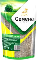 Семена газонной травы АгроСемТорг Для солнечных участков (1кг) -