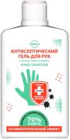 Антисептик Svoboda Гель с маслом чайного дерева (140мл) -