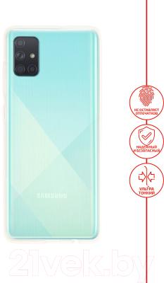 Чехол-накладка Volare Rosso Clear для Galaxy A71 (прозрачный)