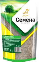 Семена газонной травы АгроСемТорг Для участков с повышенной нагрузкой (1кг) -