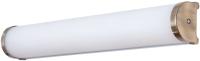 Светильник Arte Lamp Aqua-Bara A5210AP-4AB -