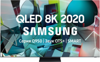 Телевизор Samsung QE75Q950TSUXRU -