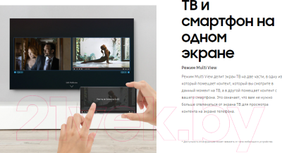 Телевизор Samsung QE75Q950TSUXRU