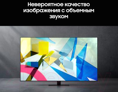 Телевизор Samsung QE50Q87TAUXRU