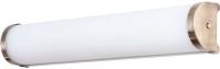 Светильник Arte Lamp Aqua-Bara A5210AP-3AB -