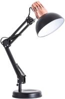 Настольная лампа Arte Lamp Luxo A2016LT-1BK -