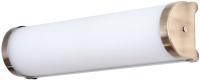 Светильник Arte Lamp Aqua-Bara A5210AP-2AB -