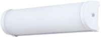 Светильник Arte Lamp Aqua-Bara A5210AP-2WH -