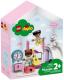 Конструктор Lego Duplo Спальня 10926 -