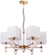 Люстра Arte Lamp North A5896LM-6PB -