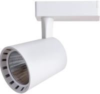 Трековый светильник Arte Lamp Atillo A2324PL-1WH -
