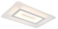 Потолочный светильник Arte Lamp Scena A2525PL-1WH -