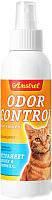 Средство для нейтрализации запахов Amstrel Оdor Control Для устранения запахов для кошек (200мл) -