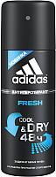 Антиперспирант-спрей Adidas Cool&Dry Fresh 48ч (150мл) -