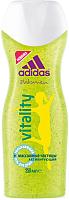 Гель для душа Adidas Vitality увлажняющий (250мл) -