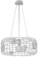 Потолочный светильник Maytoni Freeflow MOD346-PL-01C-W -