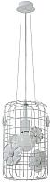 Потолочный светильник Maytoni Freeflow MOD346-PL-01-W -