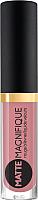 Жидкая помада для губ Vivienne Sabo Matte Magnifique тон 223 -