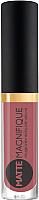 Жидкая помада для губ Vivienne Sabo Matte Magnifique тон 220 -