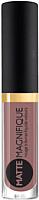 Жидкая помада для губ Vivienne Sabo Matte Magnifique тон 218 -