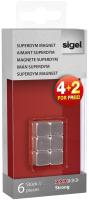Набор неодимовых магнитов Sigel GL 192 (куб серебристый) -