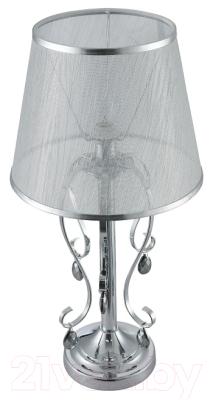 Прикроватная лампа Freya Simone FR2020-TL-01-CH