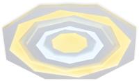 Потолочный светильник Ambrella FA822 WH (белый) -