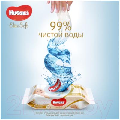 Влажные салфетки детские Huggies Elite Soft многослойные (64шт)