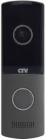 Вызывная панель CTV D4003 (графит) -