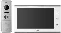 Видеодомофон CTV DP4705AHD (белый) -