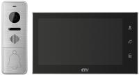 Видеодомофон CTV DP4706AHD (черный) -