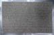 Коврик грязезащитный Велий Техно 80x120 (серый) -