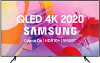 Телевизор Samsung QE58Q67TAUXRU -