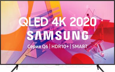 Телевизор Samsung QE58Q67TAUXRU