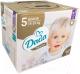 Подгузники детские Dada Extra Care Junior 5 Box New (84шт) -