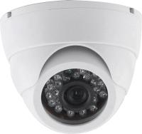 Аналоговая камера Longse LS-AHD20/40-28 -