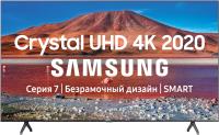 Телевизор Samsung UE65TU7140UXRU -