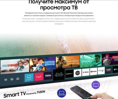 Телевизор Samsung UE55TU7140UXRU