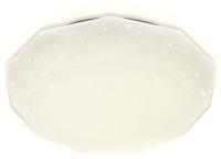 Потолочный светильник Ambrella Orbital FF17 WH (белый) -