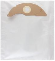 Комплект пылесборников для пылесоса OZONE CP-285/5 (5шт) -