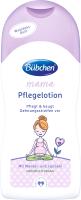 Косметика для мам Bubchen Молочко для беременных и кормящих матерей (200мл) -