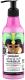 Бальзам для волос Planeta Organica Hair Super Food блеск и гладкость (250мл) -