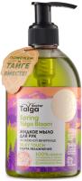 Мыло жидкое Natura Siberica Doctor Taiga ультра увлажнение (300мл) -