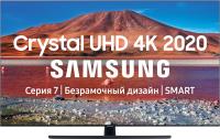 Телевизор Samsung UE50TU7570UXRU -