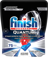 Таблетки для посудомоечных машин Finish Quantum Ultimate (75шт) -