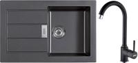 Мойка кухонная Franke 114.0443.347 + смеситель 115.0298.093 -