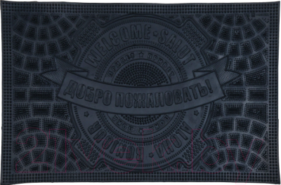 Коврик грязезащитный VORTEX Приветствие 45x75 / 20087 (черный)