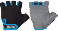 Перчатки велосипедные STG Х87903-ХЛ -